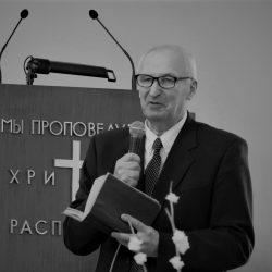 Boris Filon | Dėstytojas